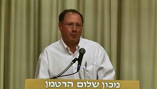 Rabbi Aaron Panken at the Hartman Institute