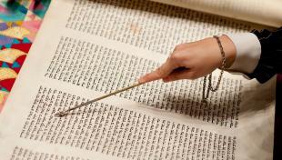 Torah and Yad at HUC-JIR/New York
