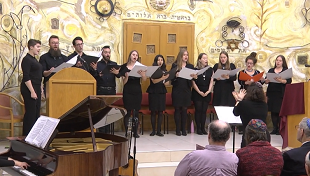 Cantorial and Rabbinical Students