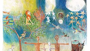"""Avner Moriah's """"Genesis, Chapter 1: Creation"""""""