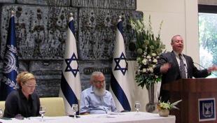 Rabbi Michael Marmur at President Rivlin's Study Session