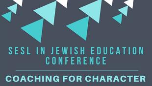 Invitation to SESL Conference