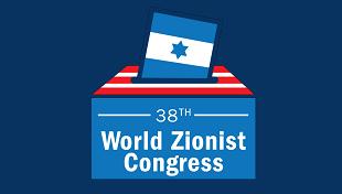 World Zionist Congress graphic
